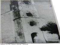 crkveni-toranj-nakon-1943